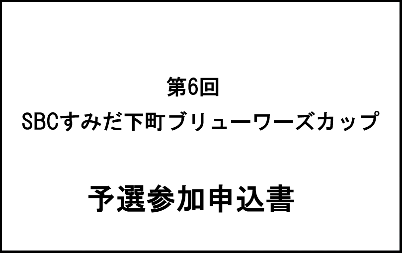 スクリーンショット 2017-08-07 10.57.00のコピー